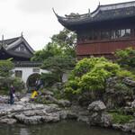 Парк «Сад Юй Юань»