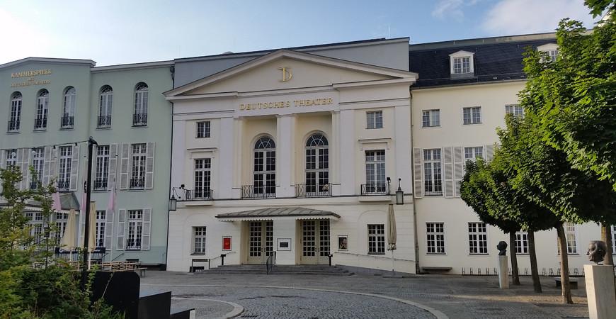 Немецкий театр в Берлине