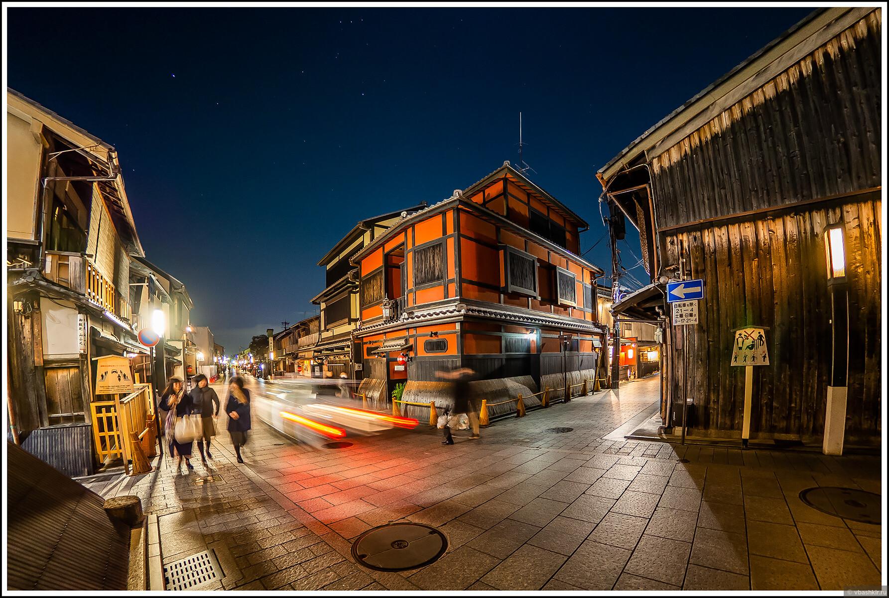 Район Гион вечером., Исчезающий ниндзя или Киото+
