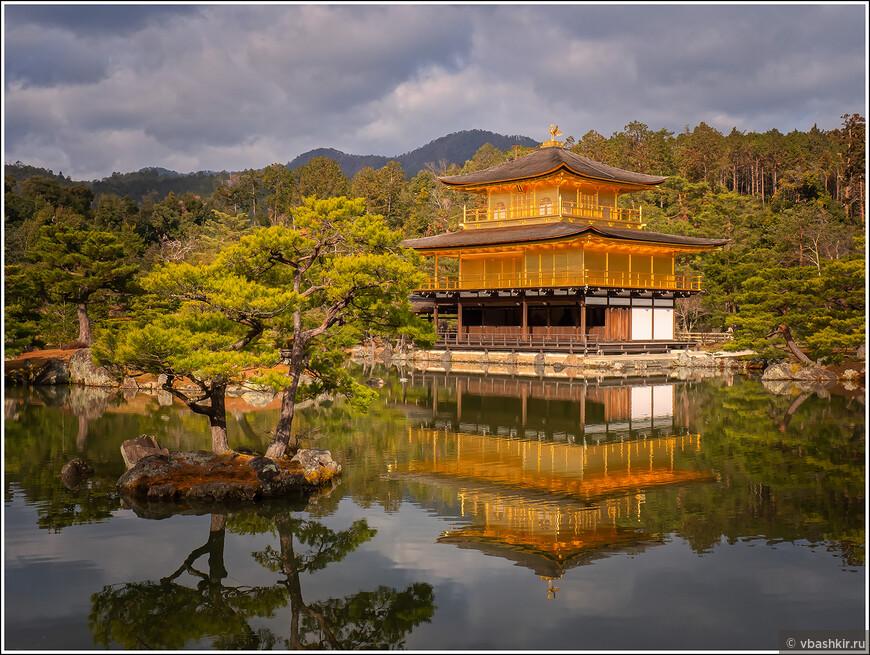 Кинкаку-дзи (Золотой павильон).