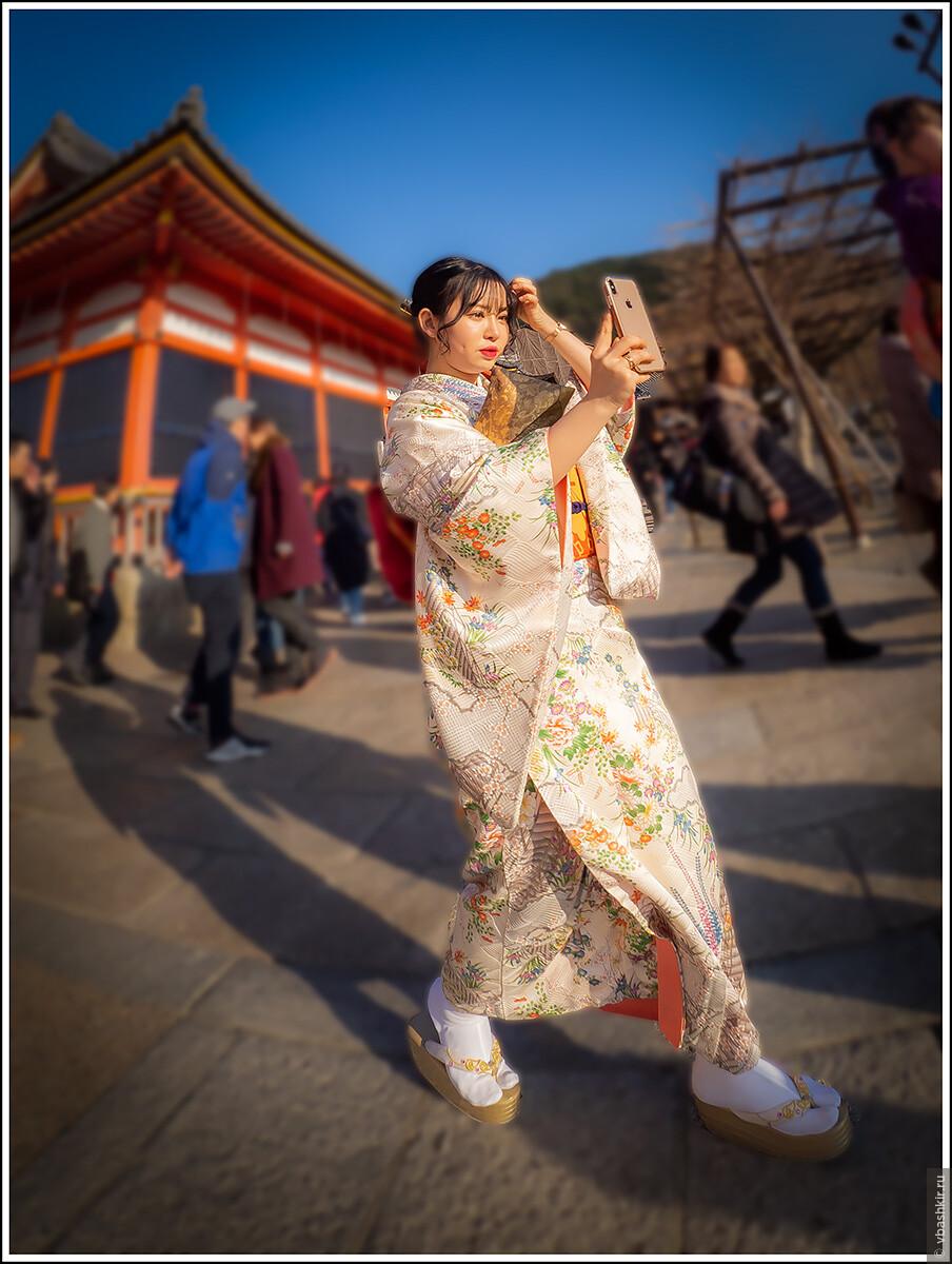 Свет мой, зеркальце..., Исчезающий ниндзя или Киото+