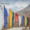 Тибетские флаги в храмовом комплексе Муктинатх