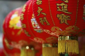 В Китае отпразднуют Новый год 5 февраля