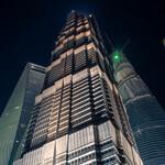 Башня Цзинь Мао