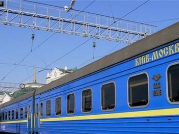 Украина сократила число поездов в РФ