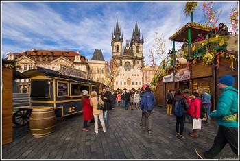 В центре Праги закроют часть сувенирных магазинов и обменников