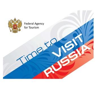 Ростуризм исключил из реестра ещё 20 туроператоров