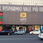 Сеть универмагов Upim в Милане
