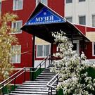 Городской краеведческий музей Лабытнанги