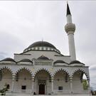 «Медная» мечеть им. имама Исмагила Аль-Бухари