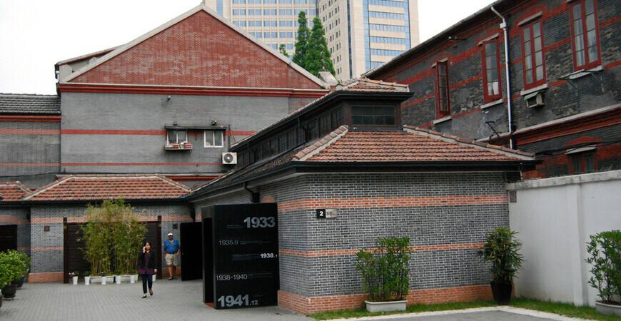 Музей еврейских беженцев