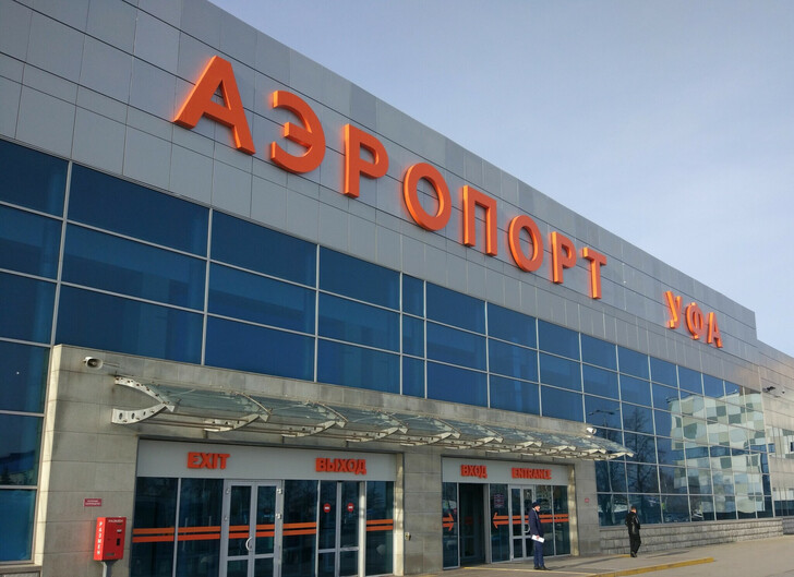 Как добраться из Уфы до Ташкента
