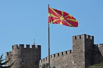 Македония официально поменяла свое название