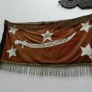 Военно-исторический музей в городе Сана