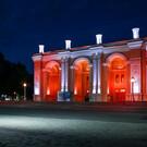 Государственный академический Большой театр Узбекистана имени Алишера Навои