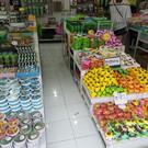 Рынок Тепразит
