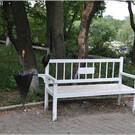 Покровский парк во Владивостоке
