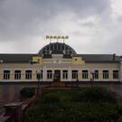 Ж/д вокзал Бобруйска