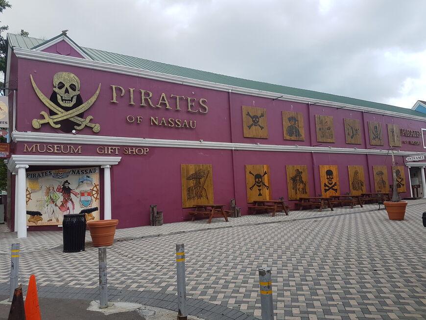 студентами где в москве музей пиратов адрес фото много знаете