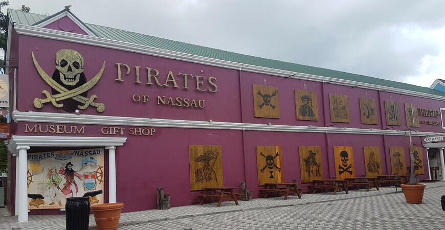 Музей пиратов