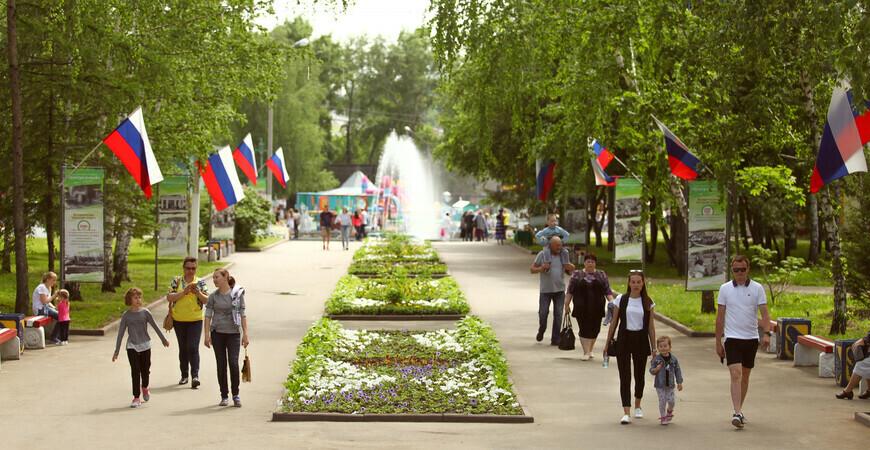 Центральный парк в Барнауле