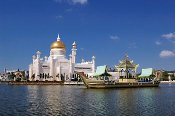 Бруней стал столицей исламской культуры в 2019 году