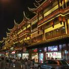 Первый азиатский рынок ювелирных украшений