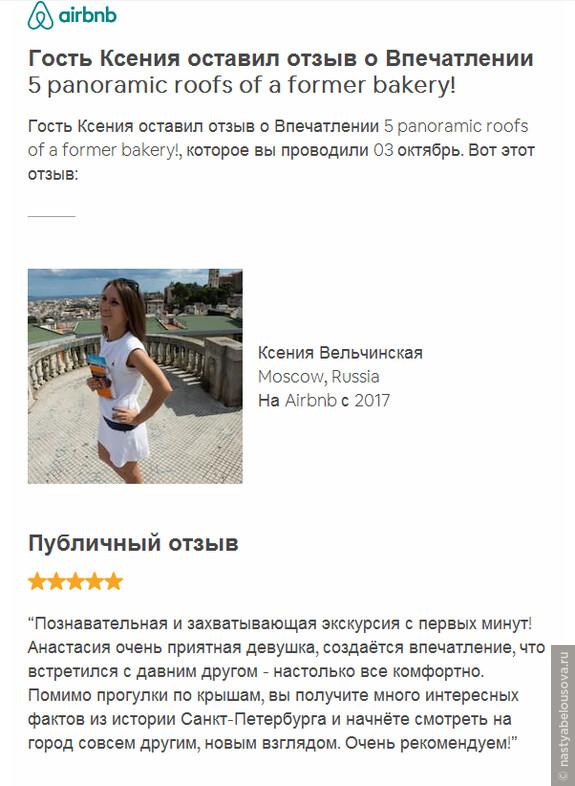 2018_10_03_Ксения_Михаил_Дарья_Москва.jpg