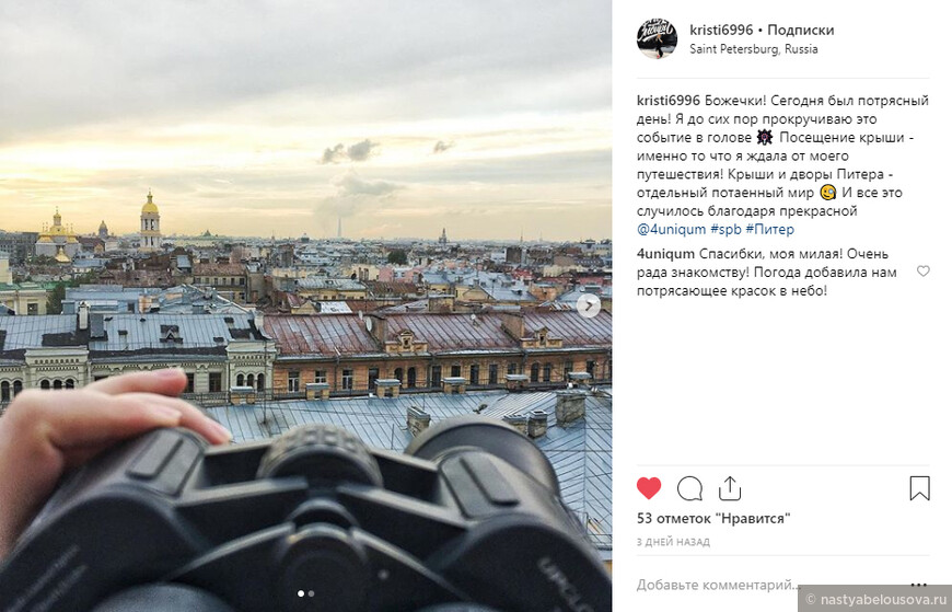 2018_10_03_Отзыв_Кристина_Новосибирск.jpg