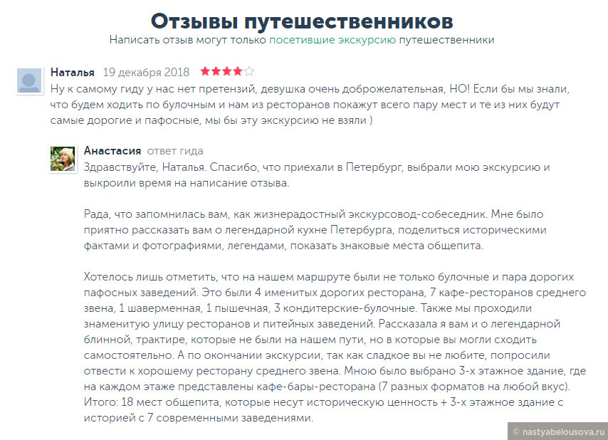 2018_12_10_Наталья_подруга_Москва.jpg