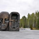 Мемориал жертвам репрессий в Екатеринбурге