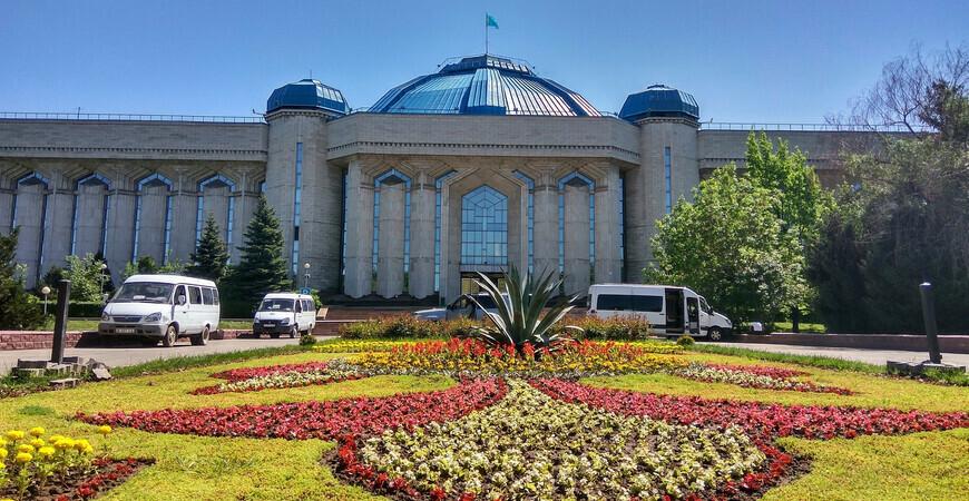 Центральный государственный музей Казахстана