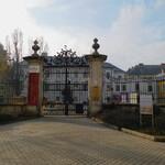 Епископский дворец Веспрема