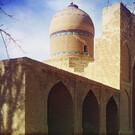 Мечеть Намазгох