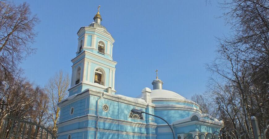 Церковь Всех Святых в Перми