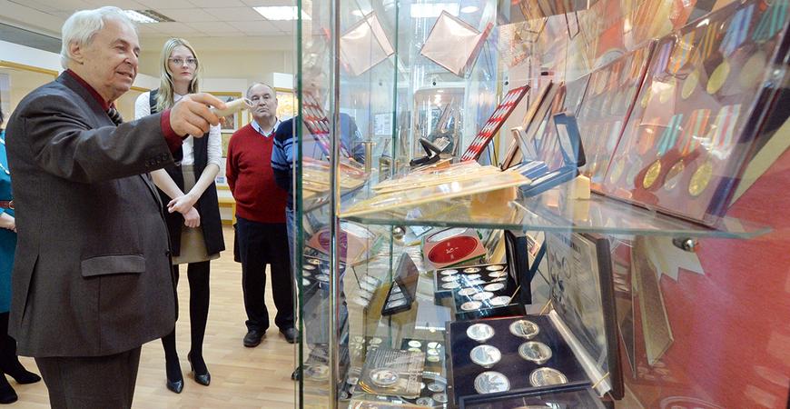 Центр истории Свердловской области