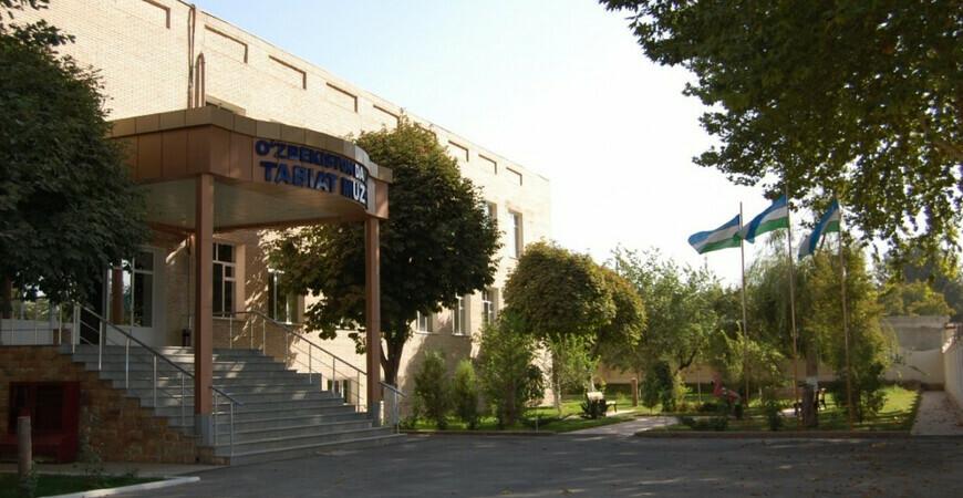 Музей природы в Ташкенте (O'zbekiston Davlat Tabiat muzeyi)