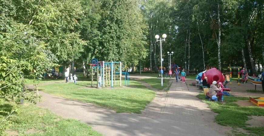 Дёмский парк
