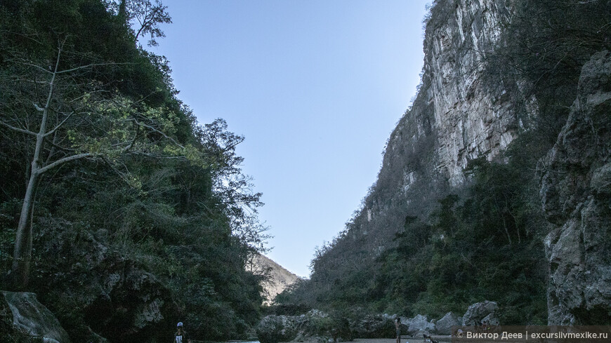 Водопад Агуасеро
