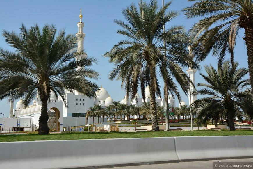 Так выглядит знаменитая мечеть шейха Зайеда с автотрассы