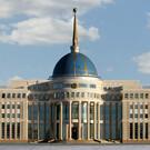 Президентская резиденция «Акорда»