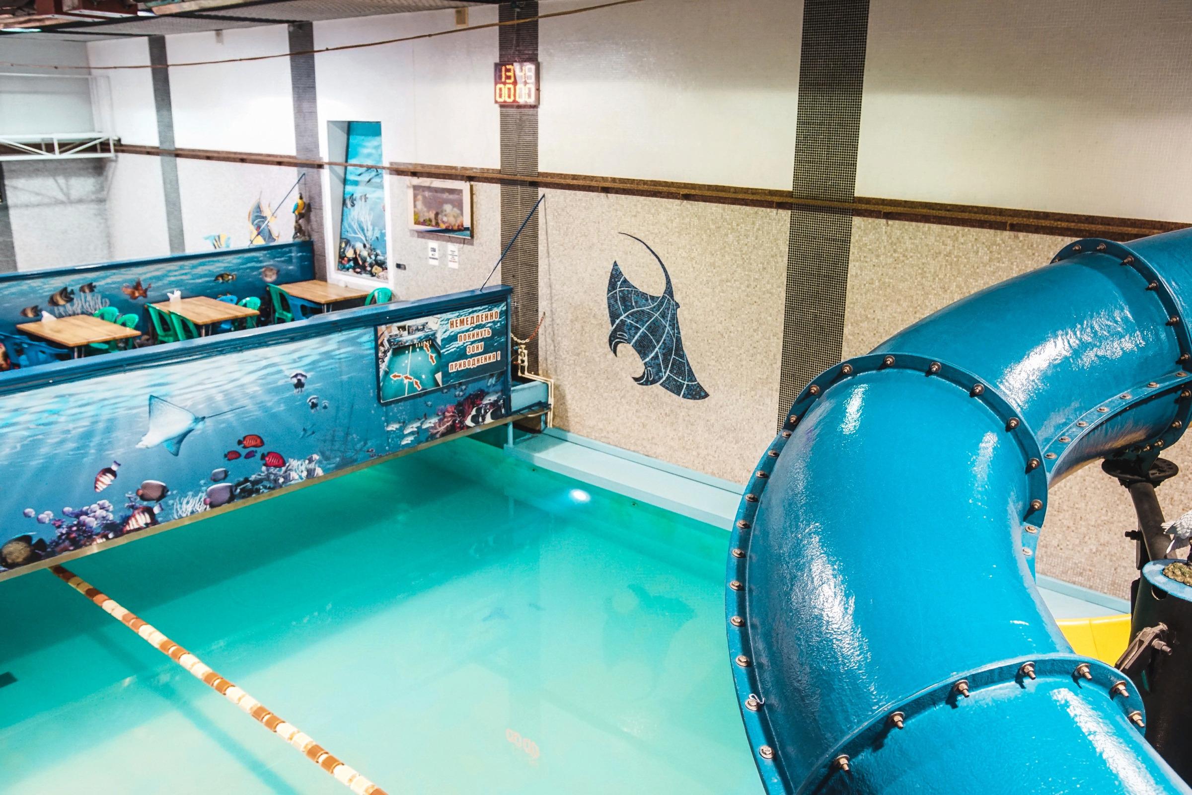 аквапарк саратов лимкор фото поющий персидском, англоязычная