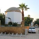 Библиотека султана Махмуда II
