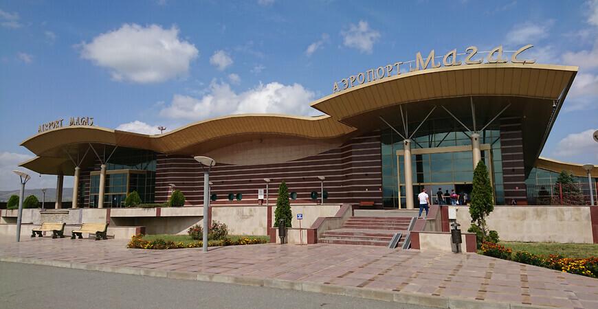Аэропорт Магас в Ингушетии