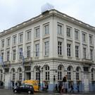 Музей Рене Магритта