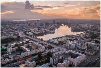 Екатеринбург стал лидером по турпотоку в Европу среди регионов РФ