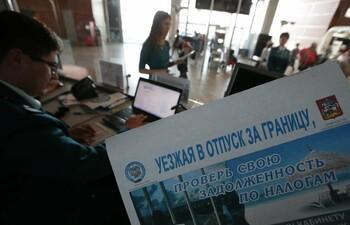 Должники не смогут выехать за рубеж через Белоруссию