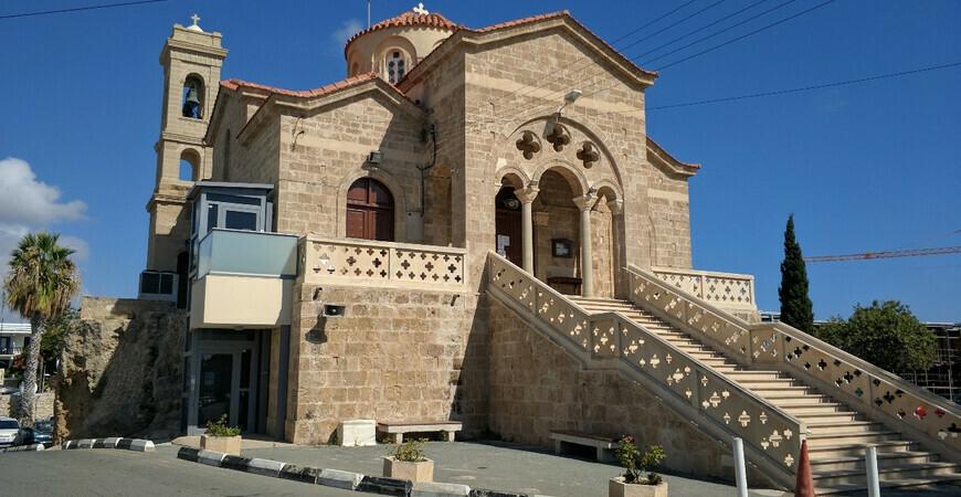 Церковь Панагии Теоскепасти в Пафосе (Panagia Theoskepasti )