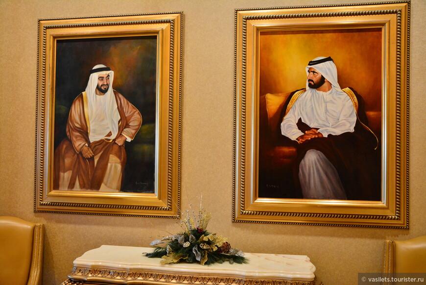 на стенах висят портреты мудрых шейхов, которые управляют Эмиратами