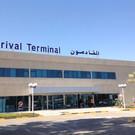 Аэропорт Рас-Аль-Хайма